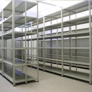 Metalne arhivske police